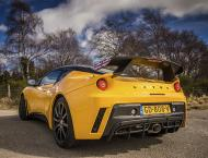 Evora GTE Rear Bumper with Carbon Diffuser and inlays (Evora, Evora S)