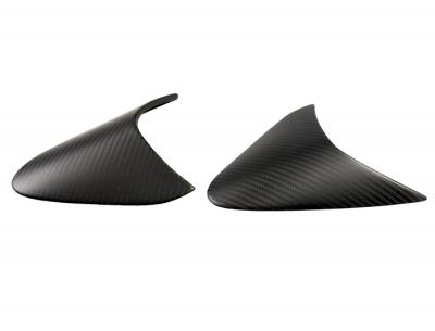 Carbon Fibre Side Scoops (Evora, Evora S, Evora 400)
