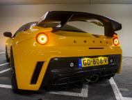 GT Rear lights (Evora, Exige V6 380&410, Elise S3 MY17.5 onw)