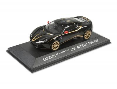 1:43 Model of Lotus Evora S Special JPS Edition